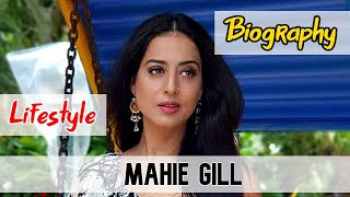 Mahie Gill Bollywood Actress Biography & Lifestyle - Download this Video in MP3, M4A, WEBM, MP4, 3GP