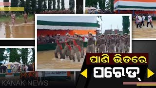 Exclusive Video: Parade Inside Water In Nabarangpur On Independence Day