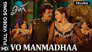 Vo Manmadhaa Full Song   Lingaa   Telugu Video Song
