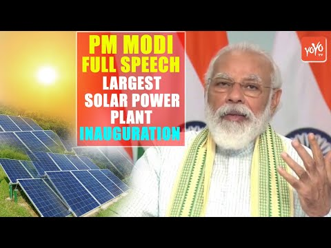 PM Modi Full Speech in Largest Solar Power Plant Inauguration | BJP 2020 | YOYO TV Kannada