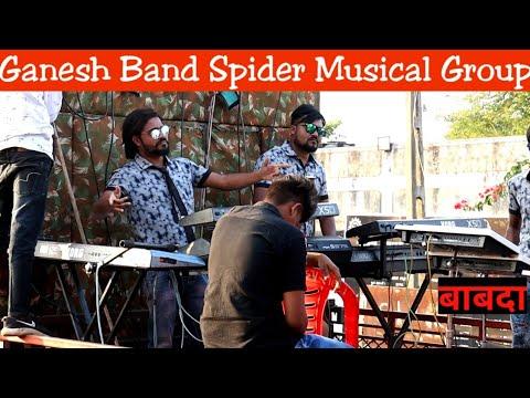 Ganesh Band Spider Musical Group Khotarampura | Timli Song