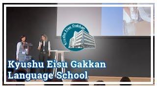 Презентация «Академии японского языка Кюсю Эйсу Гаккан »
