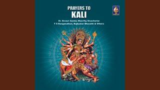Kalikaambaal Trishati - YouTube