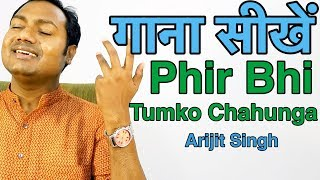 "Phir Bhi Tumko Chahunga | Arijit Singh | Half Girlfriend ""Singing Lesson/Tutorial Online"" By Mayoor"