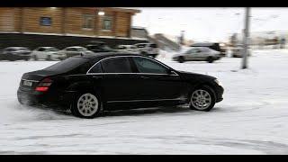 Когда у тебя Mercedes W221 5.5. Чиним и наваливаем боком.