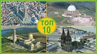Топ 10  Самые высокие церкви в мире!