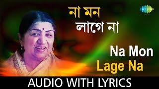 Na Mon Lage Na with lyrics | Lata Mangeshkar - YouTube