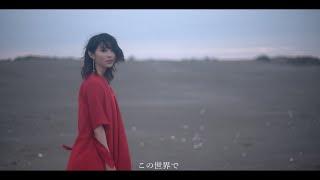 家入レオ-「この世界で」映画「コードギアス復活のルルーシュ」オープニング主題歌