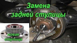 Как заменить заднии ступичный подшипник Volkswagen Polo sedan. #АлексейЗахаров. #Авторемонт. Авто