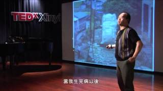 生命的陷落與超越: 謝智謀 Chihmou Shieh at TEDxXinyi