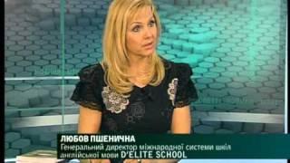 Система обучения в D'elite school и преподавателях школы