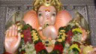Gajanana Shri Ganaraya