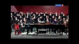 Летний гала-концерт в замке Графенег (Австрия. 2008)