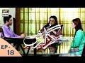 Guzarish Episode 18 [Subtitle Eng] - ARY Digital Drama