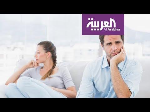 العرب اليوم - شاهد: كيف تتصرف مع الشريك والشخصية المدللة؟