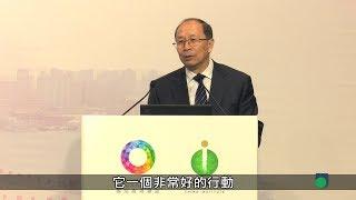 OUHK - 中華學社講座系列:國家、國家利益與國家安全