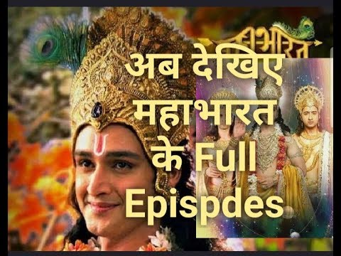 100-working-mahabharat-star-plus-all-episodes-download-free
