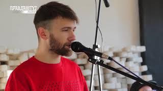 Макс Пташник готує нову музичну колекцію