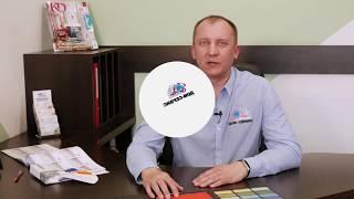 Дом-Сервис - надежный ремонт в Калининграде