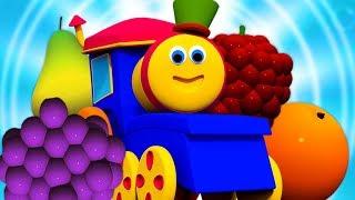 ผมบ๊อบผลไม้รถไฟ | เรียนรู้ชื่อของผลไม้ | Bob Fruit Train | Bob The Train Thailand | เพลง เด็ก อนุบาล