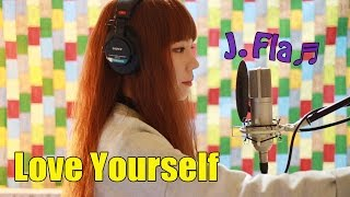 Justin Bieber - Love Yourself ( cover by J.Fla )