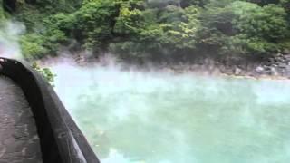 2015-05-03 Beitou Thermal Valley