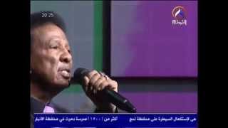 اغاني حصرية حمد الريح شقى الايام تحميل MP3