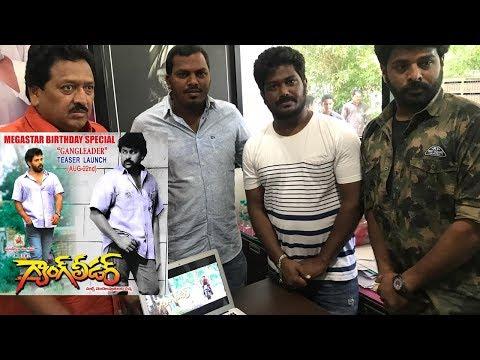gang-leader-malli-modalavthundhi-raccha-teaser-launch