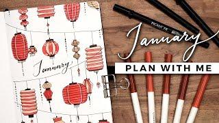 PLAN WITH ME | January 2019 Bullet Journal Setup