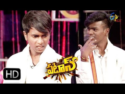 Patas | Bindas Brother's Performance  | 11th April  2018| ETV Plus
