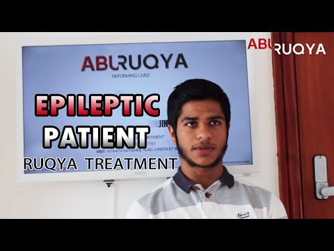 Abu Ruqya - EPILEPTIC PATIENT - RUQYA TREATMENT