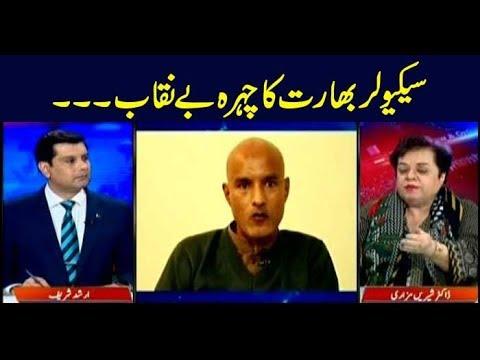 Power Play   Arshad Sharif    ARYNews   19 February 2019