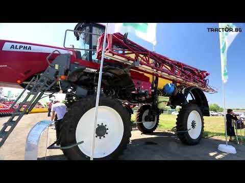 Bulagro Machines at Bata Agro 2018 - reportage of fermer.bg