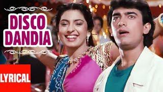 Disco Dandia Lyrical Video | Love Love Love | Vijay Benedict