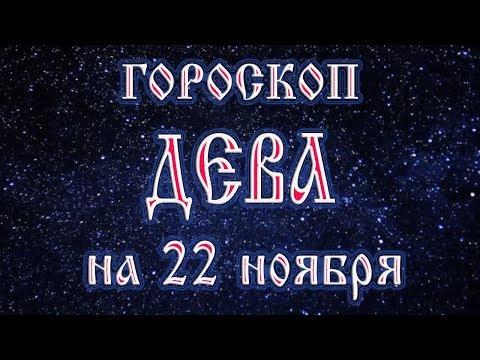Определить свой год по гороскопу