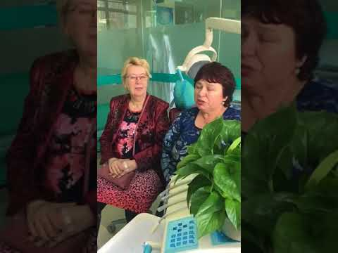 Январь 2018. Отзыв о лечении суставов в китайском медицинском центре