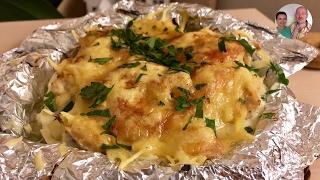 Очень вкусная Куриная Грудка в Фольге! Курица с Картошкой в Фольге!