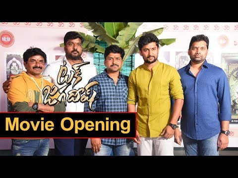 tuck-jagadhish-movie-opening-event