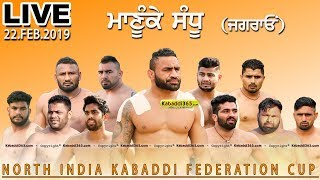 🔴 [Live] Manuke Sandhu (Jagraon) North India Kabaddi Federation Cup 22 Feb 2019
