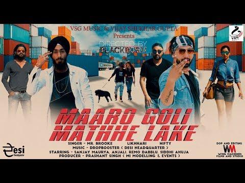 Maaro Goli Mathhe Lake  Likhhari, Nify