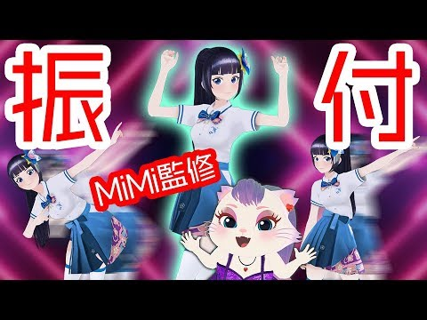 【ソロライブ振付】葵のオリジナル曲で一緒に踊ろう!【富士葵】