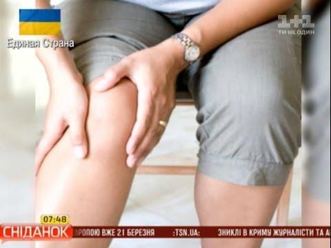 Лікування суглобів