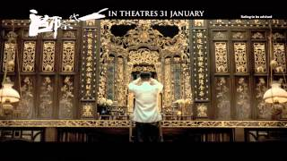 Trailer of The Grandmaster (2013)