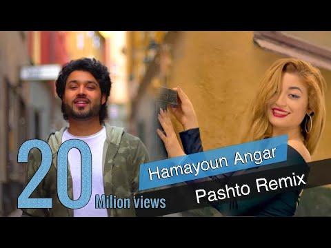 Hamayoun Angar &quotPashto Remix&quot NEW AFGHAN SONG 2019 همایون انگار - ریمکس پشتو