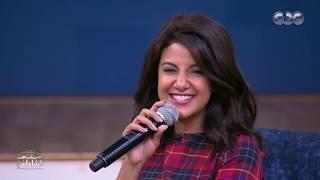 """تحميل اغاني ياسمين علي وحلاوة صوتها في أغنية """" يونس """" أبهرت الكل - معكم منى الشاذلي MP3"""