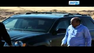 Episode 29 - Ala Kaf Afret Series /  الحلقة التاسعة والعشرون - مسلسل علي كف عفريت