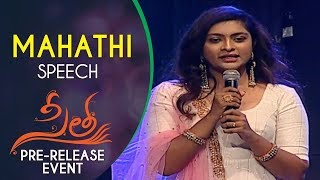 gratis download video - Mahathi Speech @ Sita Movie Pre Release Event | Teja | Sai Srinivas Bellamkonda, Kajal Aggarwal