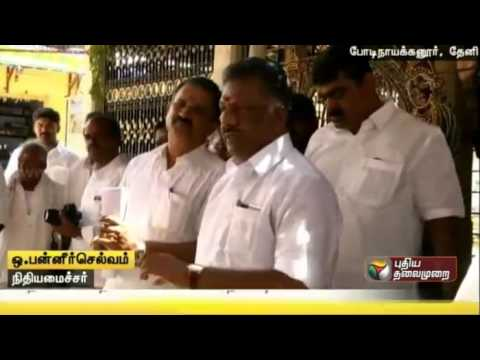 Steps-would-be-taken-to-establish-a-canal-from-Mullai-periyaar-to-Vaigai-says-O-Panneerselvam