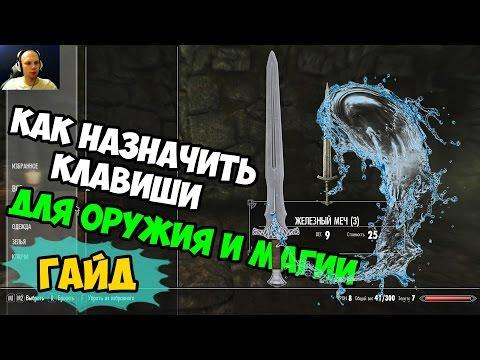 Герои меча и магии 5 золотое издание 3.1 коды
