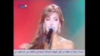 تحميل اغاني نوال الزغبي - عادي / Nawal Al Zoghbi - Adi 2006 MP3